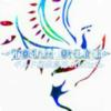 魂のギルド【極楽鳥花】(`□´)