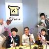 ★5月25日(木)15:00~渋谷商店部 中央エリア
