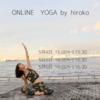 ONLINE YOGA by hiroko