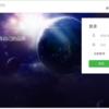 先駆者Wechatに見る、botプラットフォームの未来