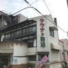 京都府京都市五条楽園を歩く 訪問記2017年7月29日
