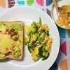 むくみをとる朝ご飯。アボカドチーズトースト、シーフードとほうれん草とブロッコリーの卵炒めの作り方。イライラを伝染させないのも愛、というお話。