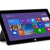 Surface Pro2、米Microsoft Storeで値下げ〜日本では「在庫限りで終了」表示に
