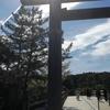 神宮に見る方位除け~四至神 / 【125社めぐり】 所管社 四至神