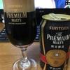 限定醸造の『ザ・プレミアム・モルツ <黒>』を味わう