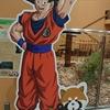 日本平動物園×ドラゴンボールコラボに行ってきました