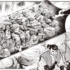 ナショナリズムの歴史④ 「照り焼き」とTeriyaki、「焼肉」とBBQの世界