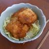 幸運な病のレシピ( 1158 )昼:魚(タラ、鱒、アジ)300円 仕込み