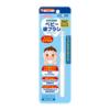 和光堂の仕上げ磨き用歯ブラシ(にこピカ ベビー歯ブラシ)がとても良い(生後11ヶ月)