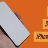 ダイソーのiPhoneケースが侮れない。