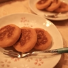 【かぼちゃ芋餅】材料4つで簡単レシピ