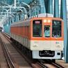 阪神朝ラッシュ時を撮影、淀川駅へ①鉄道風景168…20191017