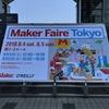 Maker Faire Tokyo 2018に行ってきました