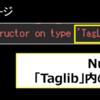 UnityでNuGetパッケージを使用してIL2CPPを使用した時の参照エラー対策