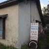 スクールバス/北海道札幌市