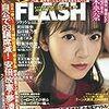 FLASHではナポリタンを浅草で食べ、竹書房の雑誌ではアイドルの方たちに浅草を案内しました