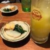 三軒茶屋で沖縄料理を食す。沖縄料理って美味しいのよね〜