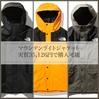 【セール】マウンテンライトジャケットが、実質35,126円で購入可能!!