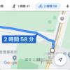 Googleマップが自転車ナビに対応!