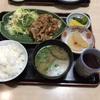 小松市長崎町「丁字家」でコスパ抜群のしょうが焼き定食