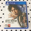 【売りました】PS4のゲームソフト6個をURIDOKIで高価買取 合計いくらになったか?