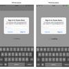 Apple IDとパスワードを盗む偽物ポップアップの見分け方と騙されない方法