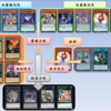 遊戲王 EMEm牌組介紹(遊戯王 EMEmデッキ紹介/Yu-Gi-Oh! EMEm Deck Introduction)