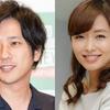 二宮和也が結婚発表で妻・伊藤綾子が批判される訳がヤバイ!「匂わせ行為」とは?