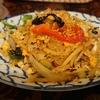 【食】町田のタイ料理『マイペンライ2号店』【完全禁煙】