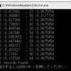 on-memory database の検索 : SELECT JOIN ~