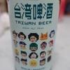 南台湾サーフィントリップ⑦ トリップ編その5(5日目・台湾夜市)