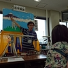 「青少年のための科学の祭典 東京大会」に参加しました