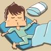 良い睡眠のためには服装も大切。1番いい服装は?