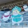 イトーヨーカドー三島店