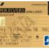 クレジットカード編成を検討中