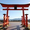 宮原徹のオープンソース放浪記 (幻の)第61回「長崎県南島原市で日本酒を搾ってきた」
