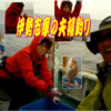 伊勢志摩の夫婦釣りマダイ、イサギ釣り絶好調