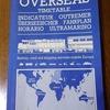 【海外旅行系】 トーマスクック 海外版時刻表を悼む
