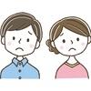 【離婚】幼稚な夫婦