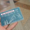 【海外旅行】カンガルーと行く!女子1人旅《マレーシア3泊4日編》―2日目―