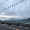 久住を歩く-ミヤマキリシマ祭り2019-