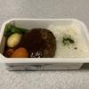 どこでもGO 人気のANA国際線の機内食のネット販売 10分ぐらいで売切れに! 「おうち機内食」で旅行気分を味わう