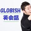完璧な英語を求めない『グロービッシュ』という選択