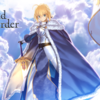 playlog:Fate/Grand Order