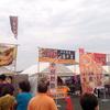 西日本やきとり祭り は、焼き鳥好きにはたまらないお祭り ~山口県長門市~