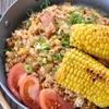 とうもろこしの芯で甘みとうま味補強。インドのスパイスご飯「プラオ」はフライパン10分で炊ける【バリ猫ゆっきー】
