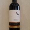 今日のワインはチリの「サンタアリシア カベルネソーヴィニヨン レゼルバ」1000円以下で愉しむワイン選び(№68)