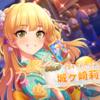 [ウィーバー☆フィーバー]城ヶ崎莉嘉ちゃんを迎えました! ボカロ風な衣装です!