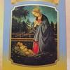 ♡2017-10月のカード♡  祈り、子ども、いつも祈っていなさい、わたしの父はあなたがたに天からまことのパンをお与えになります