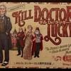 キルDr.ラッキー 19.5周年完全版/Kill Dr. Lucky + ラッキー邸からの脱出バリアントルール